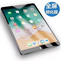 2019iPad Air平板10.5寸钢化玻璃膜防爆苹果air3屏幕护眼蓝光贴膜 钢化膜 紫光护眼