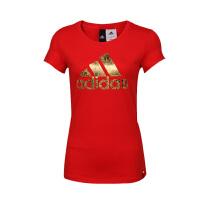 Adidas阿迪达斯 2017新款女子运动休闲短袖T恤 BK4836/BS3220  现