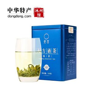 【安徽池州馆】安徽特产 天方硒茶100g一级Ⅱ安徽绿茶