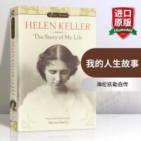 华研原版 我的人生故事 英文原版 The Story of My Life 假如给我三天光明作者 海伦凯勒自传 英文版