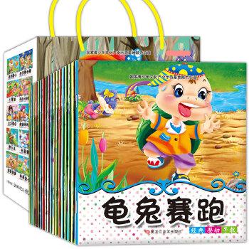 宝宝小画书儿童经典童话绘本连环画睡前故事书0-3-6岁幼儿园读物1-2-5