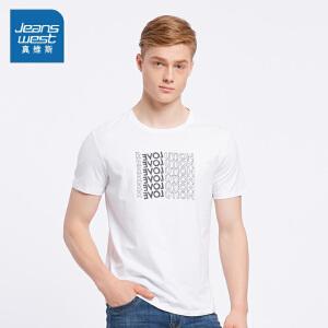 [尾品汇价:30.9元,20日10点-25日10点]真维斯男装 夏装圆领修身印花短袖T恤潮