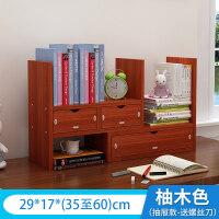 书柜书架学生桌面收纳小架子书柜儿童办公桌上创意伸缩简易置物架书桌 p5o