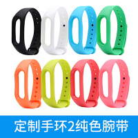 小米手环2腕带 二代定制替换表带运动计步智能手表表带