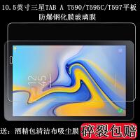 三星TAB A T590钢化膜T595C/T597玻璃膜10.5英寸平板保护膜贴膜