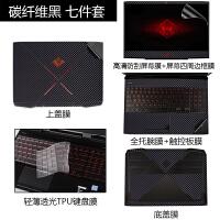 惠普暗影4贴纸光影3Pro暗夜精灵2代贴膜笔记本电脑15.6寸保护plus 17.3寸外壳保护膜光影