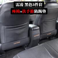 丰田18-19款卡罗拉雷凌双擎内饰改装配件汽车用品专用座椅防踢垫