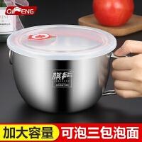 饭盒大容量超大 特大号不锈钢泡面碗杯带盖学生宿舍碗筷套装饭盒