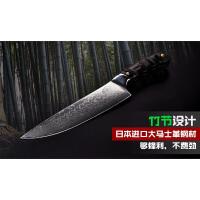 紫檀木通�柄8寸日本大�R士革西式主�N刀日式菜刀片肉刀直刀