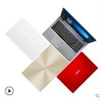 【支持礼品卡】Asus/华硕 顽石 ―FL8000UF8550 I7-8550 4G 1T+128 MX130-2G