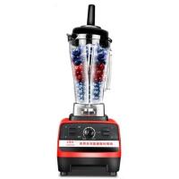 豆浆机家用 全自动沙冰机五谷现磨榨汁打浆机器豆浆机商用