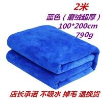 2米特大号洗车毛巾加厚超吸水不掉毛擦车布专用巾不留痕车用