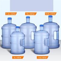 食品级18.9升饮水机桶手提矿泉纯净水桶装水瓶家用塑料户外储水壶
