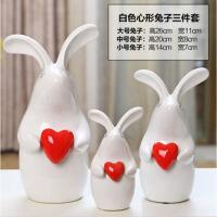创意陶瓷工艺品动物白色心形兔子摆件家居装饰品摆设结婚礼物 3件套