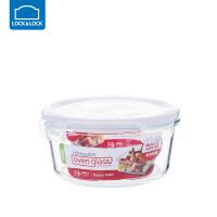 乐扣乐扣保鲜盒耐热玻璃饭盒微波炉烤箱可用密封碗便当碗冰箱储物 圆【650ml】