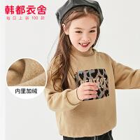 韩都衣舍童装2019冬装新款女童厚款上衣加绒保暖卫衣儿童洋气
