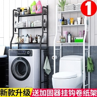 20200111141908497洗衣机置物架翻盖上开通用浴室落地式马桶上方架子带柜子创意空间
