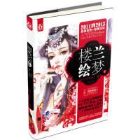 【正版】�翘m�L�簦ㄏ拢�Vivibear江�K文�出版社9787539960708