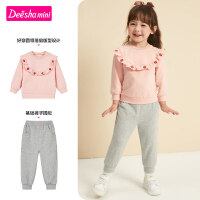 【2件1.8折价:89】笛莎童装女童套装2021秋季新品小宝宝儿童甜美草莓卫衣长裤两件套