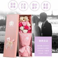 创意生日礼物盒花束玫瑰礼品粉色女友香皂礼盒实用其他节庆用品