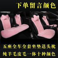 羊毛汽车坐垫单片皮毛一体冬季毛绒三件套无靠背小蛮腰车座垫单座