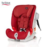 【当当自营】britax宝得适百变骑士汽车儿童安全座椅isofix9个月-12岁英国品牌 热情红