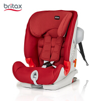 britax宝得适百变骑士汽车儿童安全座椅isofix9个月-12岁英国品牌 热情红