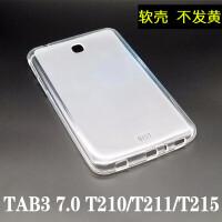 三星t211保护套三星T210/T211硅胶软壳tab3 7.0手机壳sm-t211后壳
