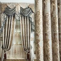 欧式窗帘豪华大气客厅卧室遮光提花高端雪尼尔别墅 雪尼尔提花面料(定宽买高)
