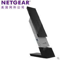 Netgear/网件 A6200 AC1200双频USB无线网卡 盒装无底座