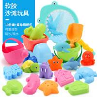 儿童铲子沙滩玩具铲套装桶组合婴儿洗澡玩具宝宝玩沙子工具女孩男