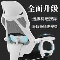 电脑椅家用办公椅人体工学椅网布转椅搁脚老板椅子职员椅p0u