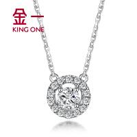 金一珠宝喜悦钻石吊坠白18K金群镶显钻简约结婚钻饰 含项链 需定制