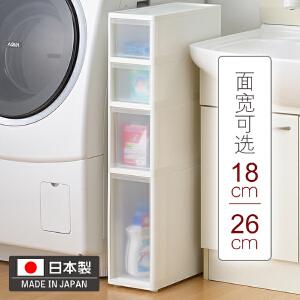 日本进口JEJ夹缝收纳柜塑料浴室抽屉柜客厅零食储物柜窄柜可移动