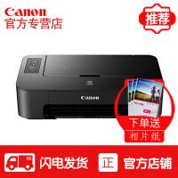 佳能(Canon)TS208打印机家用办公彩色喷墨无边距照片小型文档迷你加墨家庭办公打印替代惠普1112