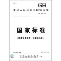 JB/T 7374-2015气动空气过滤器 技术条件