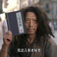 复古武林秘籍记事本牛皮纸武功秘籍 武林秘籍笔记本子 创意文具