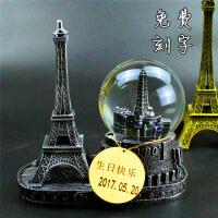 创意生日礼品法国巴黎埃菲尔铁塔玻璃水晶球结婚礼物生日礼物 白银色 刻字 礼品包装 手提袋