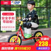 儿童平衡车无脚踏1-3-6岁宝宝滑行学步车小孩玩具溜溜滑步车
