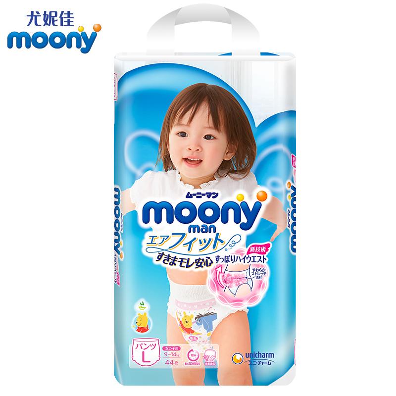 moony 裤型纸尿裤L44女 单包