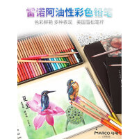 马可雷诺阿油性彩铅手绘72色画笔套装绘画成人专业48色水溶性彩色铅笔马克学生用36色初学者填色彩笔3100