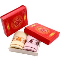 毛巾礼盒2条装老人实用寿宴生日回礼品定制福寿套装礼盒 73x34cm