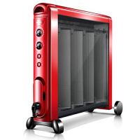 格力(GREE)取暖器电热膜家用电暖器电暖气电暖炉