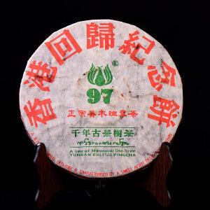 单片500克【千年古树茶正宗乔木班章茶】1997年古树生茶 香港回归纪念饼500克片