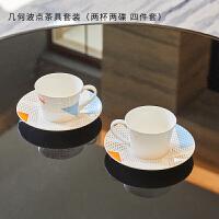FGHGF 创意欧式茶具套装客厅美式家居茶几餐厅餐桌软装饰品摆件咖啡杯子