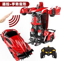 男孩变形遥控玩具车儿童遥控汽车玩具电动感应金刚机器人