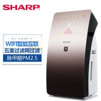 夏普(sharp) 智能型加湿空气净化器 KC-CG60-T WIFI互联 除甲醛 除菌除PM2.5