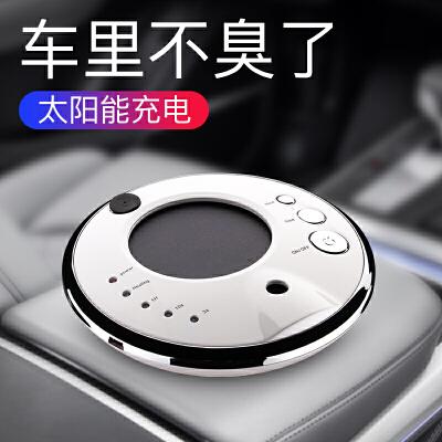 汽车载加湿器空气净化器太阳能车用氧吧香薰负离子车内除味除甲醛  太阳能USB双充电