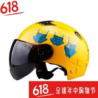 摩托车头盔女哈雷半覆式夏季头盔四季通用防晒电动车帽SN6232 均码