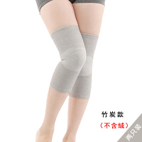 运动护膝男女士保暖防滑空调房跑步舞蹈瑜伽骑行透气四季加厚护膝